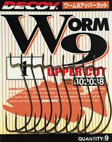 Крючок Decoy Worm 9 Upper Cut 4/0, 6шт