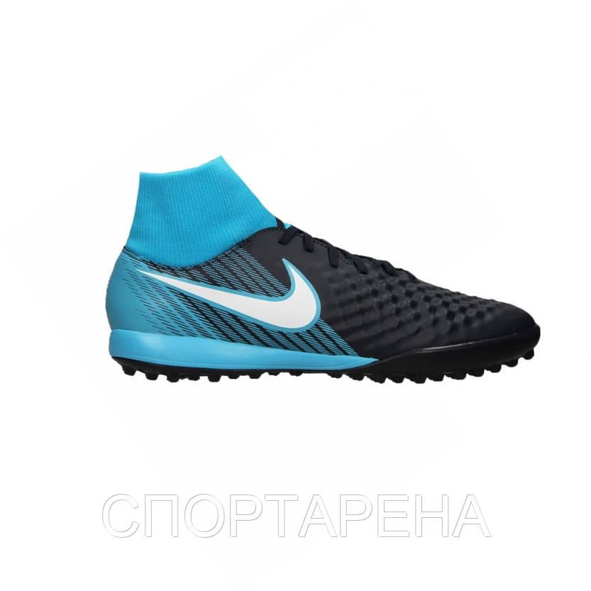 c264bf0d Сороконожки Nike MagistaX Onda II DF TF 917796-414: продажа, цена в ...