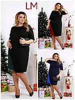 Платье 770686 р 42,44,46,48,50,52,54,56,58,60 женское батал синее черное миди большого размера трикотажное