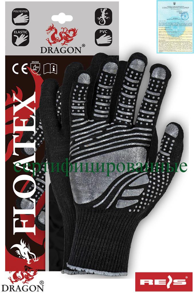 Захисні рукавиці з додатковим покриттям, з гумкою по краю FLOATEX BS