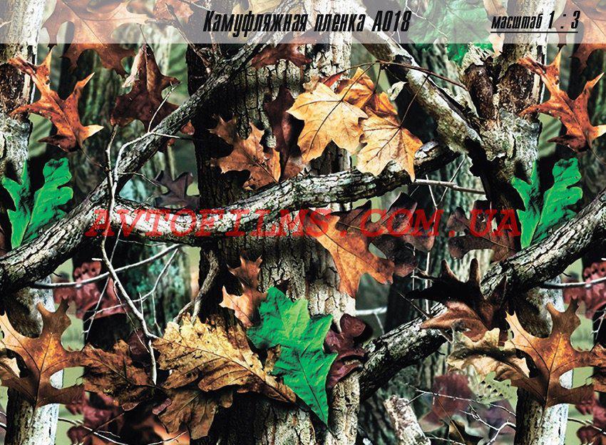 Пленка kpmf камуфляж осенний лес A018