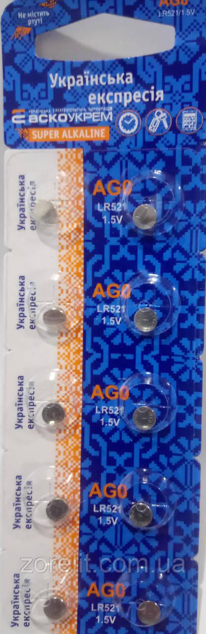Батарейка Аско AG 0 (10шт)