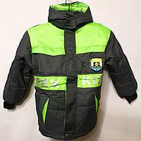 Курточка для мальчиков от 1 до 5 лет