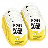 Тканевая маска с яичным экстрактом