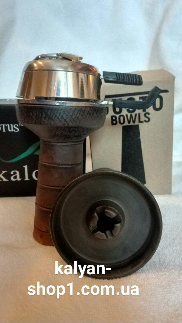 Глиняная чаша для кальяна Gusto Bowls Harmony и Kaloud Lotus  Калауд лотос 2 ручки в упаковке
