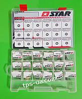 Шайбы регулировочные STAR m 7,35 x 3,2