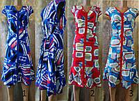 Женский трикотажный халат большого размера на молнии без рукава и поясом Волан 56-64 р.
