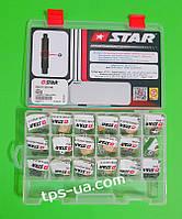 Шайбы регулировочные STAR m 9,8x3,2