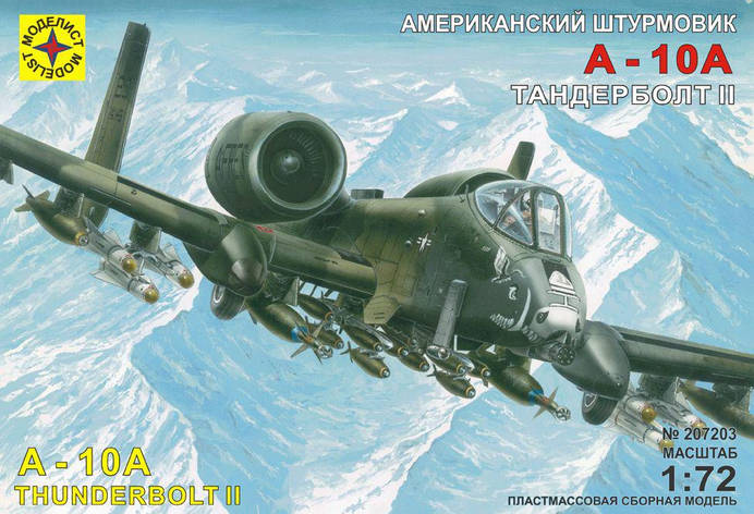 "A-10А штурмовик ""Тандерболт"" II. 1/72 MODELIST 207203, фото 2"