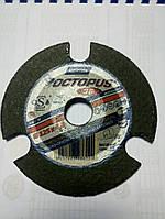 Круг шлифовальный  Norton Octopus 125x4.0