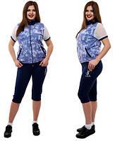 Летний спортивный костюм легкий больших размеровтрикотажный двухнитка (батал)