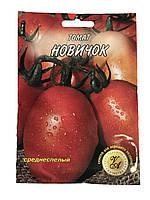 Семена томата Новичок 3 г