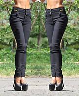 Женские брюки ем109