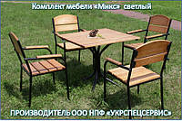 "Комплект мебели ""МИКС"""