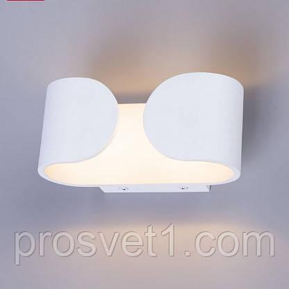 Настенный светодиодный светильник Arte Lamp Parentesi A1419AP-1WH