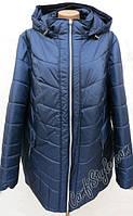 Женская куртка - р. 54 56 58