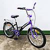 """Детский велосипед двухколесный 20"""" EXPLORER"""