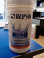 Активный кислород для бассейна Дельфин Aquablank O2 1 кг (таблетки 20 грамм)
