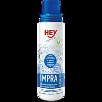 Средство для пропитки HEY-sport IMPRA WASH-IN, фото 1