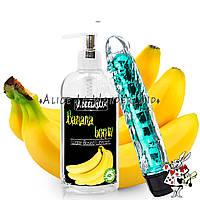 Лубрикант ароматизированный 200ml (Банан) + секс игрушка для женщин вибратор голубого цвета