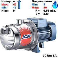 Насос центробежный-JCRm 1A-1Ф ,PEDROLLO.Напор:17-43М.Подача:5-50л/мин.Мощность-0,55кВт.
