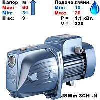 Насос центробежный-JSWm 3CH -N-1Ф ,PEDROLLO.Напор:31-60М.Подача:10-70л/мин.Мощность-1,1кВт.