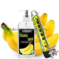 Смазка банановая 200 мл + рельефный гелевый вибратор  золотого цвета