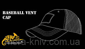 Бейсболка Helikon Vent Olive Drab (CZ-BBV-PR-32), фото 3