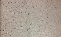 Износостойкая декоративная краска Fractalis Гранито М мелкая гранула (Multicolor Pietra Bold)