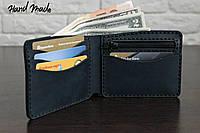 Классический кожаный портмоне с отделом для монет