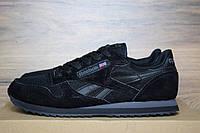 Мужские кроссовки Reebok Classic замша + сетка, цвет - черный