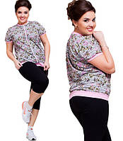 Яркий весенний спортивный костюм больших размеров Яркая Роза трикотажный двухнитка (батальный)