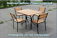 """Комплект мебели """"Ремикс"""" от производителя, фото 1"""