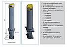 Гідроциліндр HYVA FC A191-4-05460-000-K0343 70527424, фото 4