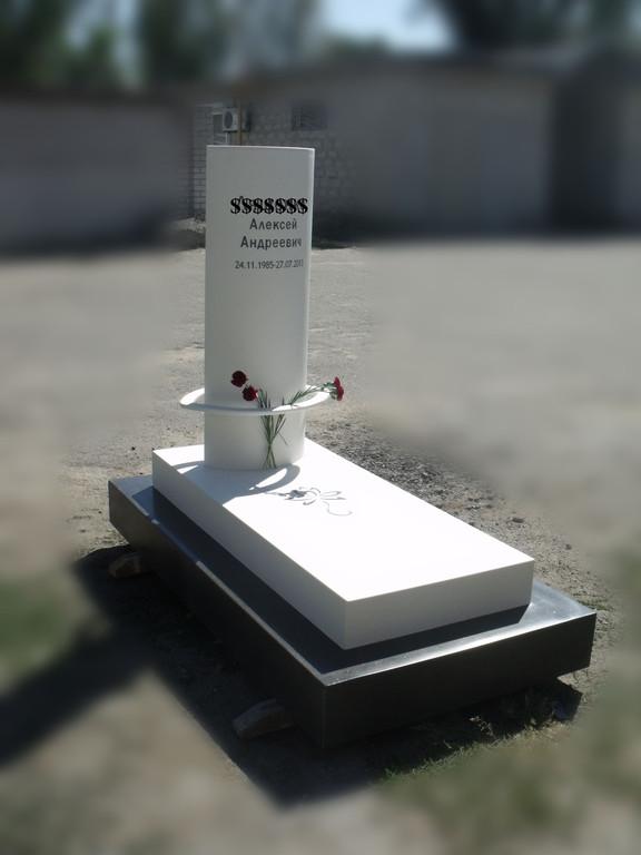 Памятник 38
