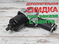 Пневмогайковерт Toptul KAAA1640 1/2'' 813 Нм