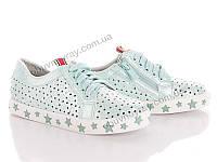 Детская спортивная обувь для девочек от ТМ. Солнце (рр.с 32 по 37 ).
