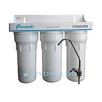 Ecosoft FMV3ECOSTD трехступенчатый фильтр для питьевой воды