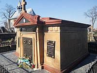 Гранитная  Гробница  с крестом №10