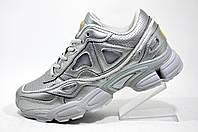 Женские кроссовки Adidas Raf Simons Ozweego 2, Silver Metallic