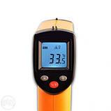 Лазерный цифровой бесконтактный термометр пирометр GM320, фото 8