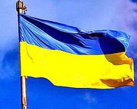 Условия сотрудничества для клиентов из Украины