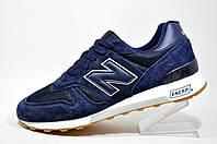 Кроссовки мужские New Balance 1300 Classic, Dark Blue