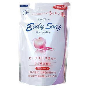 Крем-мыло для тела с экстрактом персика (глубоко увлажняющее) 400ml, фото 2