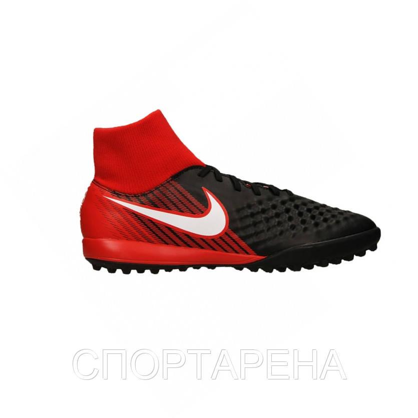 3a0f6761 Сороконожки Nike MagistaX Onda II DF TF 917796-061: продажа, цена в ...