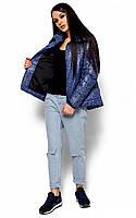 Молодіжна коротка синя куртка Brendy (S, M, L)