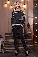 Спортивный костюм с нашивными лентами ,чёрный меланж (44-50)