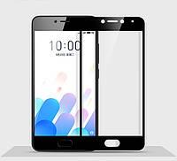 Защитное стекло Meizu M5C / Meilan A5 5.0'' Full cover черный 0,26мм в упаковке