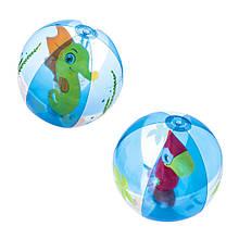 Мяч с игрушкой надувной Bestway31041