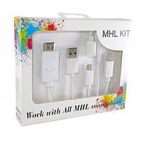 Набор переходников ExtraDigital MHL to HDMI Media adapter white (KBU1616)